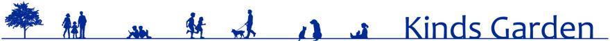 香川県の外構・エクステリア・防草対策工事専門店の株式会社カインズガーデン